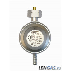 Регулятор давл.газа GOK 1,5 кг/час 37 мбар KLF-SW27 х наконечник 8 mm PL. (Тип EN61)