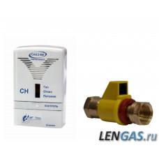Сигнализатор загазованности бытовой САКЗ-МК-1-1Ai DN 15 НД