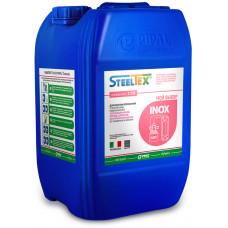 Реагент для промывки теплообменников SteelTEX®INOX, 20кг