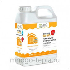 Герметик жидкий HeatGUARDEX®BlockSEAL 100 HD, 1л