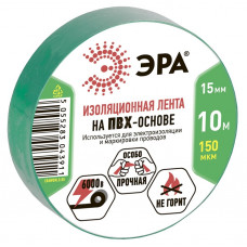 ПВХ-изолента ЭРА 15мм*10м зеленая (500/16000)