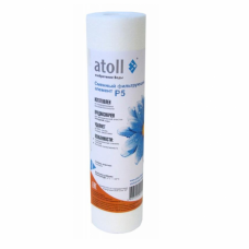 Картридж atoll P5 (вспен. полипропилен)