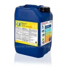 Нейтрализатор остаточной кислотности SteelTEX®NEUTRALIZER, 10кг