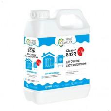 Реагент для промывки систем отопления на воде HeatGUARDEX®Cleaner 802 R, 1л