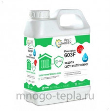 Ингибитор коррозии плёнкообразующий антибактер. HeatGUARDEX®Protector 603 F, 1л
