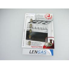 Набор сопел для плиты Electroluxe Электролюкс модель EKG 950100W, EKG 950100X, EKG 951105W, EKG 961101W, EKG 96011X для сжиженного газа