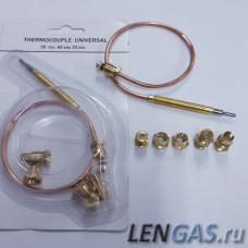 Термопара универсальная (5 гаек), L-300мм (30мВ)