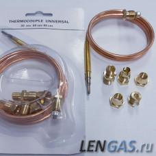 Термопара универсальная (5 гаек), L-900мм (30мВ)