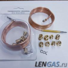 Термопара универсальная (9 гаек), L-1200мм (RRES-CG/01)