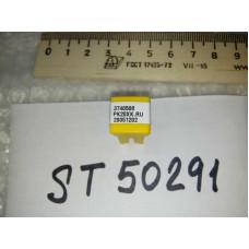 ВСС-параметрическая память Арт. ST50291
