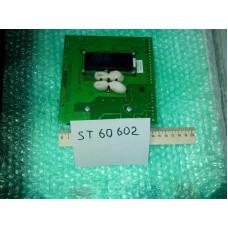Блок управления EKKO Арт. ST60602