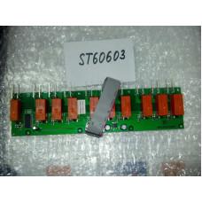 Блок реле EK Komfort Арт. ST60603